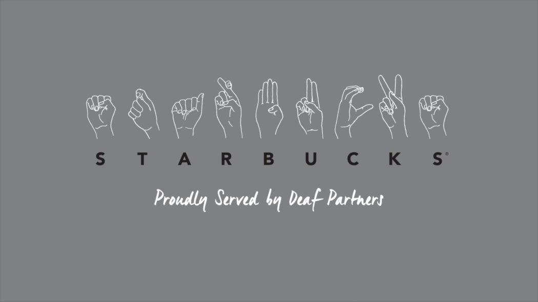 Starbucks store Malaysia