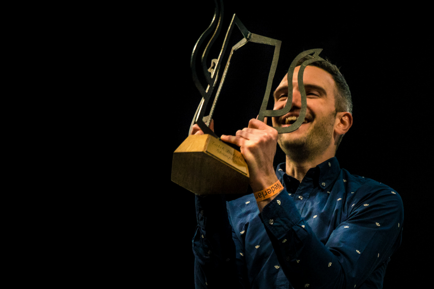 Merijn Gijsbers Dutch Barista Championship 2017