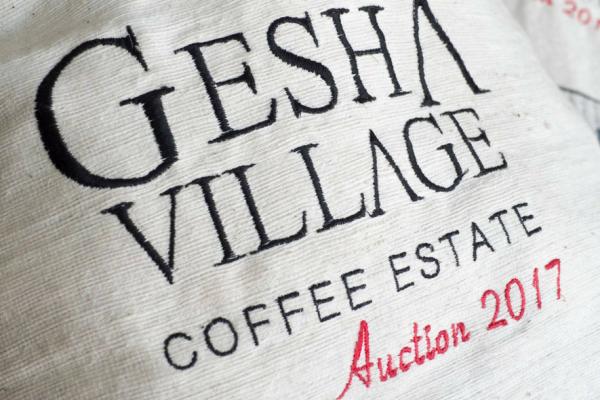 Geisha koffie - Gesha Village Coffee Estate - Ethiopië